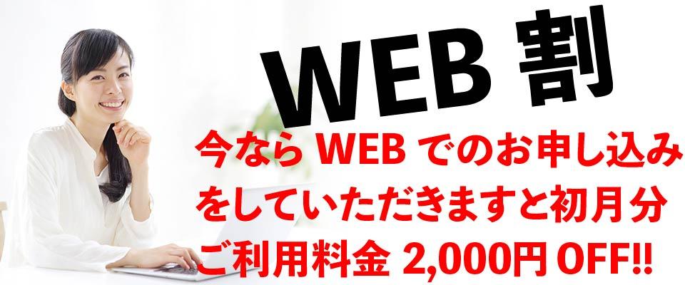 西東京市ピアノ教室 webからの申し込みで30オフ